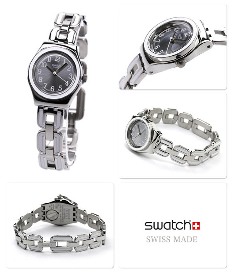 Montres SWATCH YSS254G